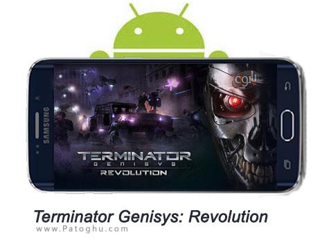 http://dl3.patoghu.com/alireza/1394/05/Pic/Terminator-Genisys-Revolution.jpg