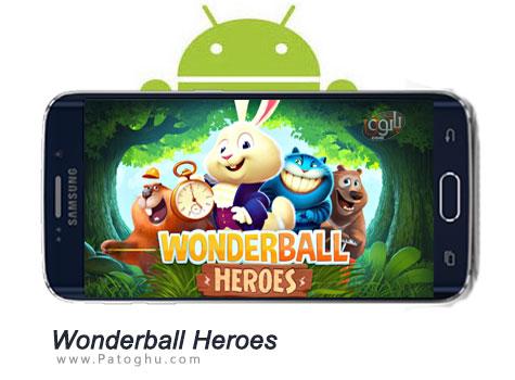 http://dl3.patoghu.com/alireza/1394/05/Pic/Wonderball-Heroes.jpg
